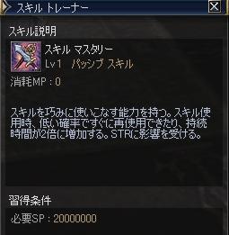 77その4.JPG