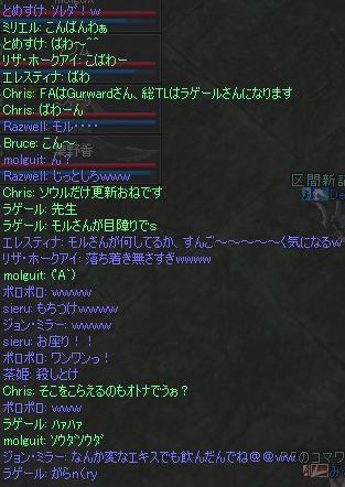 レイド10.JPG