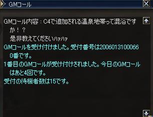 サブクラス生活7.PNG