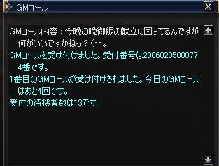 サブクラス生活9.PNG
