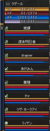 デスリンク10.JPG