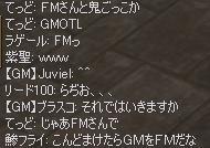 鬼ごっこ6.JPG