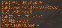 鬼ごっこ7.JPG
