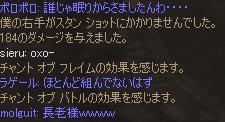 集合ハ真13.PNG