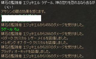 転職クエ10.JPG
