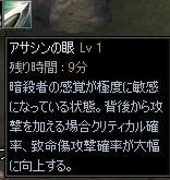 転職クエ11.JPG