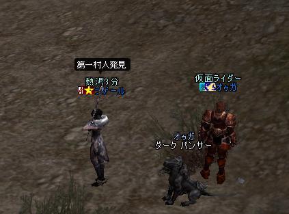 転職クエ22.JPG