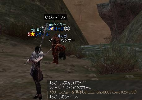 転職クエ24.JPG