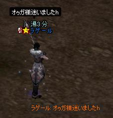 転職クエ25.JPG
