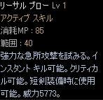 転職クエ47.JPG