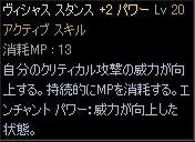 転職クエ48.JPG