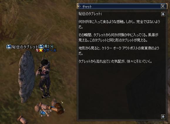 転職クエ6.JPG