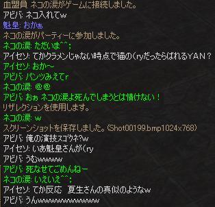 アカデミー10.JPG