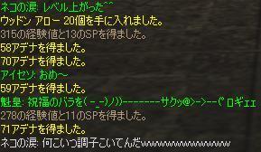アカデミー11.JPG