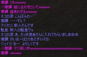アカデミー12.JPG