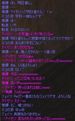 アカデミー13.JPG
