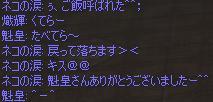 アカデミー20.JPG