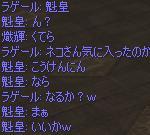 アカデミー21.JPG