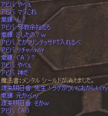 アカデミー4.JPG