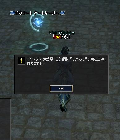 アカデミー6.JPG