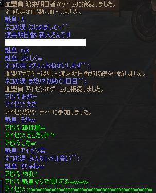 アカデミー7.JPG