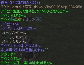 アカデミー8.JPG