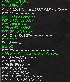 アカデミー9.JPG