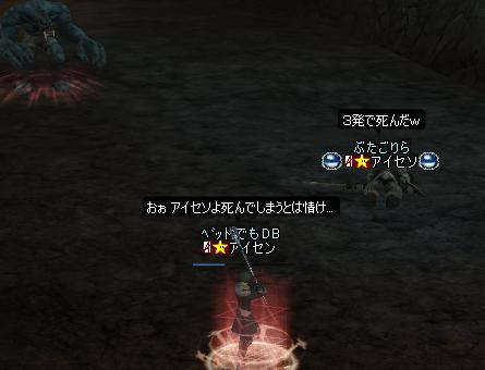アカデミ育成4.JPG