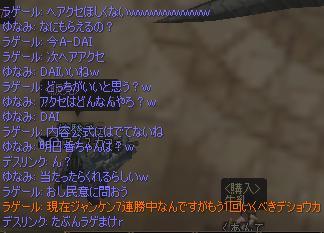 ジャンケン11.JPG