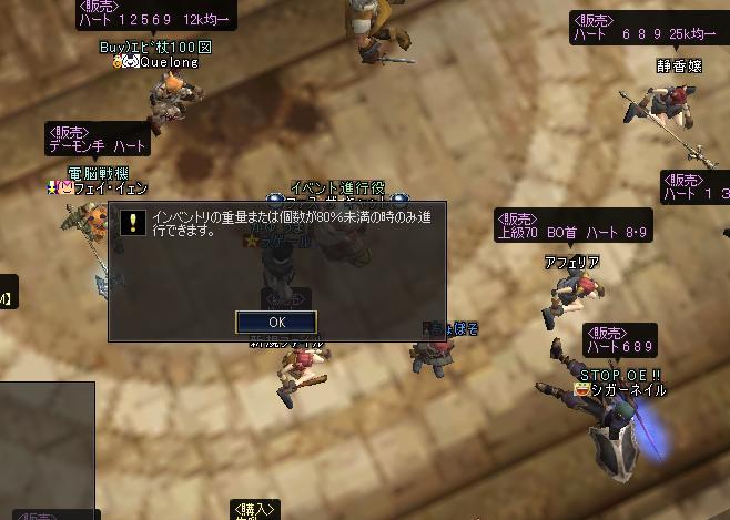 ジャンケン3.JPG