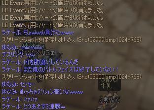ジャンケン7.JPG