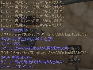 ジャンケン8.JPG