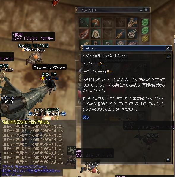 ジャンケン9.JPG