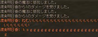 ダイジェスト17.JPG