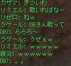 ダイジェスト18.JPG