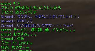 ダイジェスト3.JPG