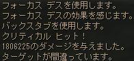 ダイジェスト4.JPG