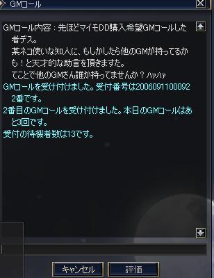 ネタSS13.JPG