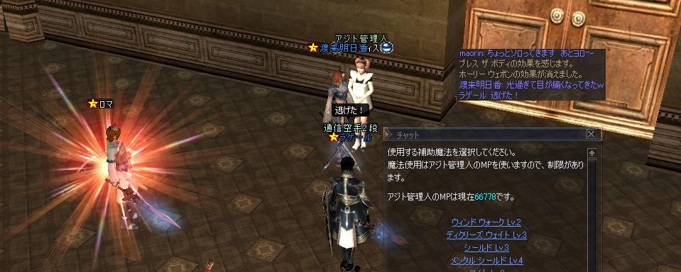 指令12.JPG