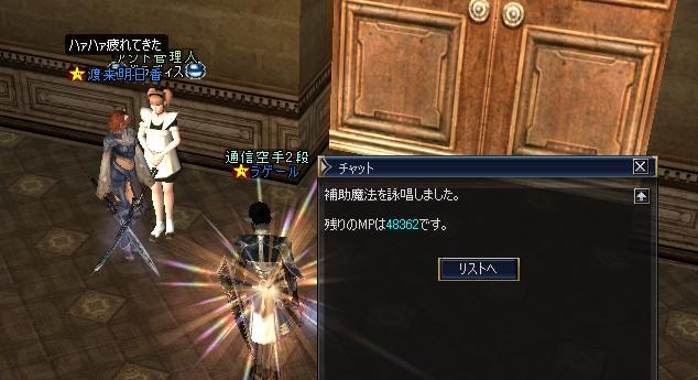 指令13.JPG