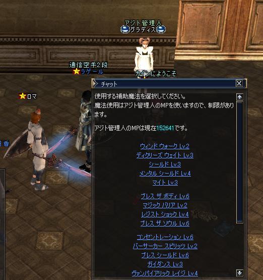 指令2.JPG