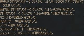 失敗2.JPG