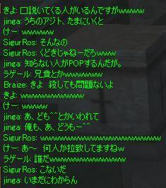 負けらんねぇ10.JPG