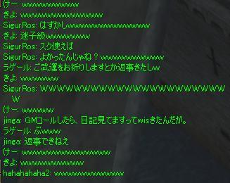 負けらんねぇ9.JPG