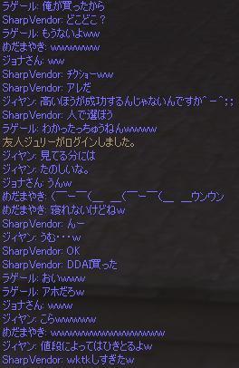 OE対決10.JPG