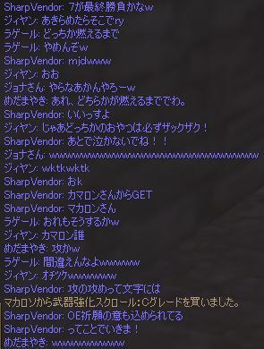 OE対決12.JPG