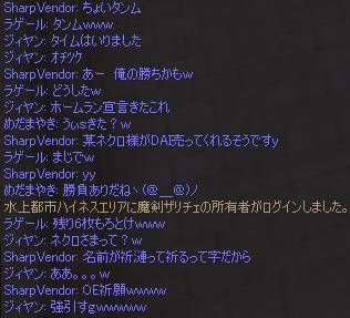 OE対決18.JPG