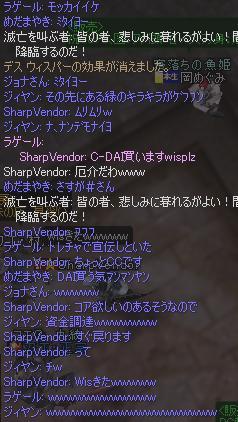 OE対決20.JPG