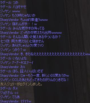 OE対決21.JPG