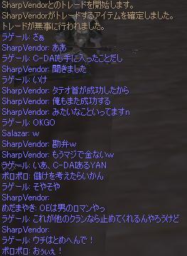 OE対決23.JPG